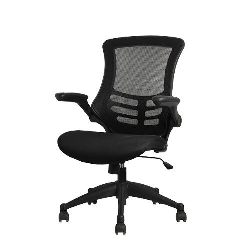 Executive High Back Mesh Office Chair in Black with Armrests and Adjustable Seat - 2 Year Warranty! Additional Image 1