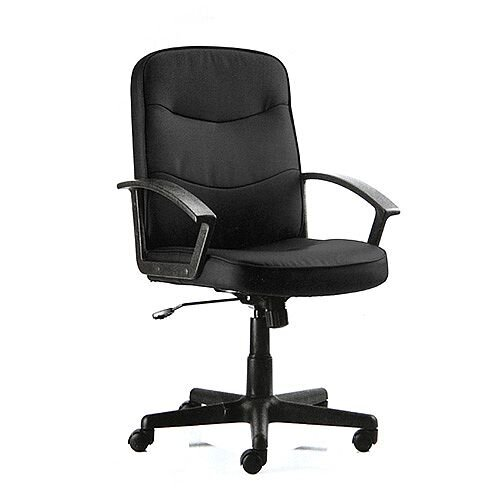 Harley Executive Office Chair Black Fabric With Arms