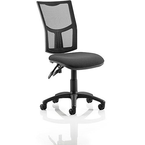 Eclipse II Lever Task Operator Office Chair Mesh Back With Black Seat