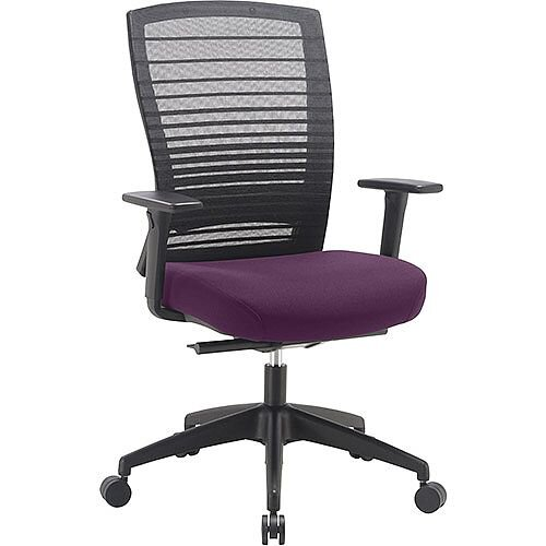 Norton Task Operator Mesh Back Office Chair With Purple Seat