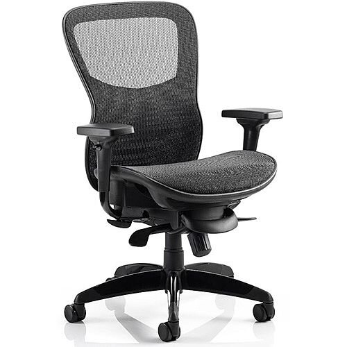 Stealth Shadow Ergo Posture Black Mesh Seat And Back Office Chair With Arms