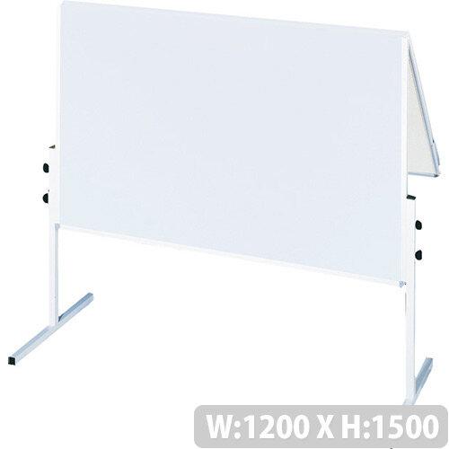 Franken ValueLine Training Board Magnetic Whiteboard Foldable 1200x1500mm