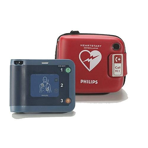 Philips Heartstart FRx Defibrillator With Case - Light weight - Easy to carry - Low maintenance to be ready when you need it - easy set-up, clear voice prompts, and rugged design
