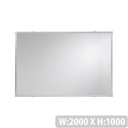 Franken Whiteboard ValueLine 200x100cm Lacquered Steel Silver SC2704