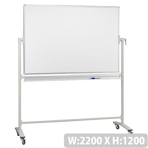 Franken Revolving Magnetic Whiteboard Lacquered Surface Aluminium Frame 2200x1200mm STC205
