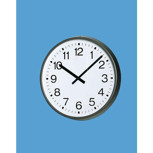 "Clock Quartz Analogue 17.25"" Arabic Dial"
