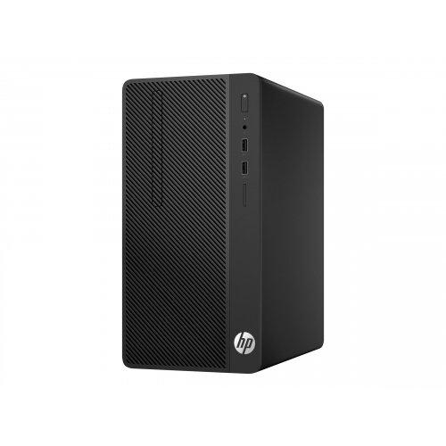 HP 285 G3 - Micro Tower Desktop PC - 1 x Ryzen 3 Pro 2200G / 3.5 GHz - RAM 8 GB - SSD 256 GB - 3D V-NAND technology, TLC, HP Value - DVD-Writer - Radeon Vega 8 - GigE - Win 10 Pro 64-bit - monitor: none - keyboard: UK