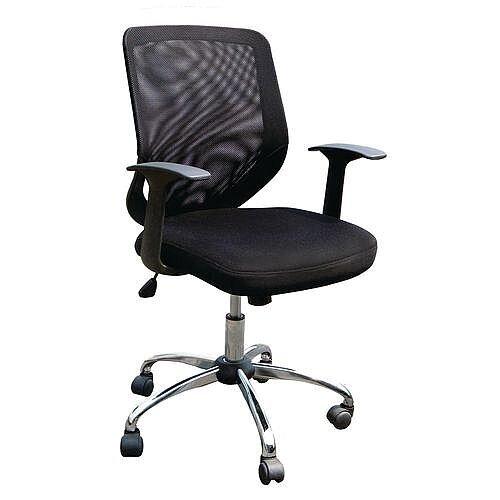 Mesh Back Chrome Framed Office Chair &Chrome Base