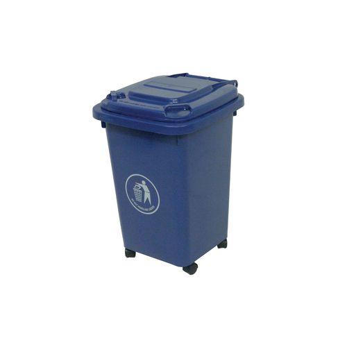 50L Wheelie Bin Blue 4 Wheeled Waste Bin Blue