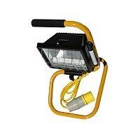 500w Floor Standing-Carry Light