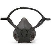 Moldex Silicone Half Mask Lightweight Medium Black Ref M7005