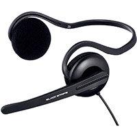 Hama Black Stripe PC Neckband Stereo Headset Black