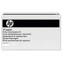 HP Q5999A LaserJet Maintenance Kit