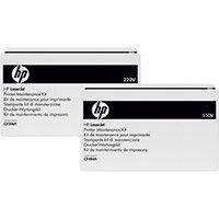 HP - (220 V) - fuser kit - for LaserJet Enterprise MFP M577; LaserJet Enterprise Flow MFP M577