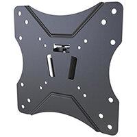 Vision VFM-W2X2 - steel black display wall mount
