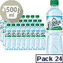 Buxton Natural Sparkling Water 500ml Bottle Pack 24