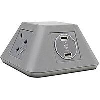 Inca On-surface Power Module 2 x UK Sockets, 2 x twin USB Fast Charge - Grey