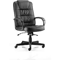 Moore Executive Office Chair - Black Leather Seat & Back - Fixed Arms
