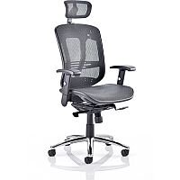 Mirage II Executive Office Chair Black Mesh With Arms & Headrest