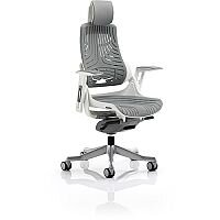 Zure Executive Office Chair Elastomer Gel Grey With  Height Adjustable Pivot Arms & Headrest