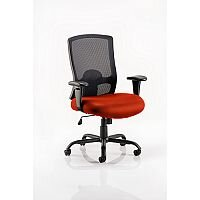 Portland HD - Heavy Duty - Mesh Back Task Operator Office Chair - Robust Frame, Large Seat & Back - Max Weight 32 Stone/203kg - Rustic Orange