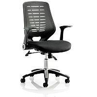 Relay Task Operator Office Chair Airmesh Seat Black Back With Arms