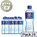 Ballygowan Still Water Bottles 500ml Pack of 24 LB0007