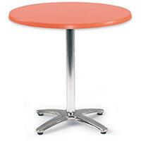 Spectrum Circular Table 700mm Dia Orange