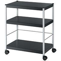 Medium Sized All-Purpose Three Shelf Trolley