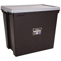Wham Bam 92L Heavy Duty Box & Lid Black/Silver