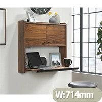 Hampstead Park Wall Mounted Home Office Desk Grand Walnut Finish W714mm