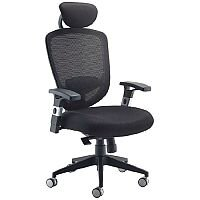Arista Mesh High Back Task Operator Office Chair with Headrest Black KF72245