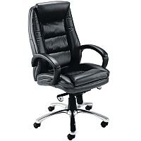 Avior Tuscany Contemporary Executive Leather Office Chair Black KF72583