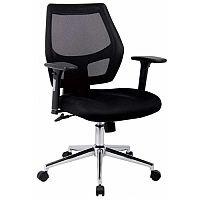 Grantham Mesh Task Operator Office Chair