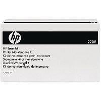 Hewlett Packard Laser Jet M4555MFP 220v Maintenance Kit CE732A