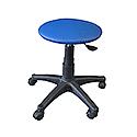 Teachers Height Adjustable Stool 540-600mm OF6